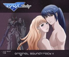 My vision of the next Macross F OST.