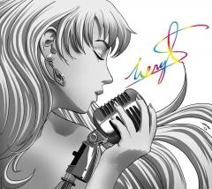 Shery-sama's Triumphant Return