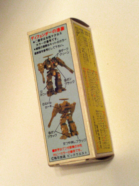 Vintage Macross paint box detail