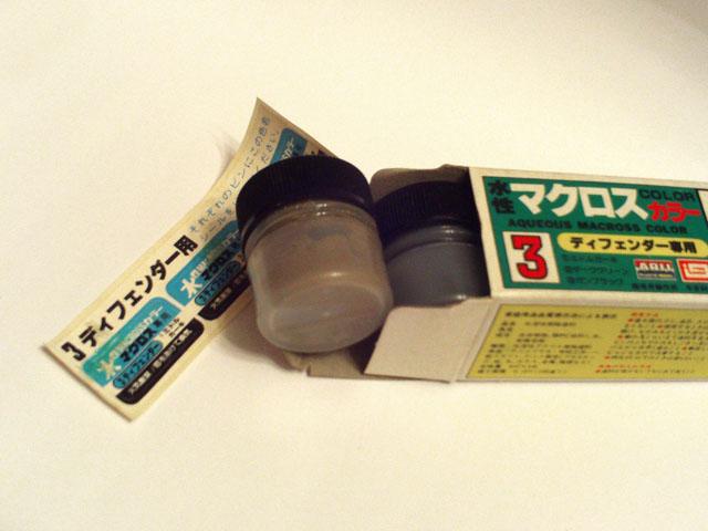 Vintage Macross paint box contents
