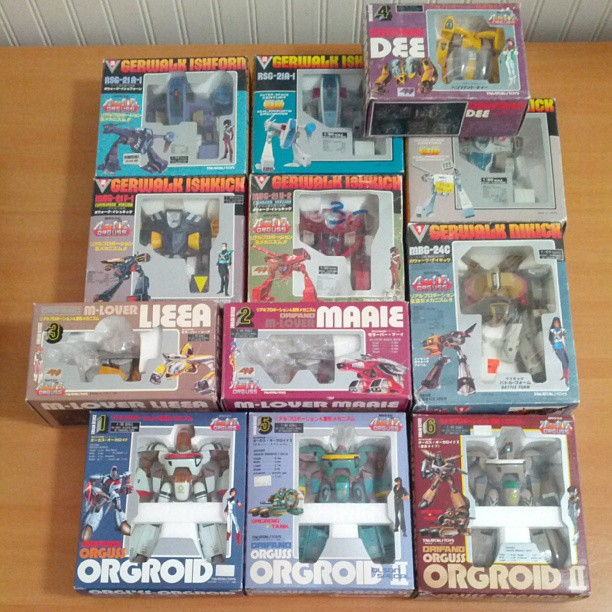 complete 1/60 Orguss collection in box