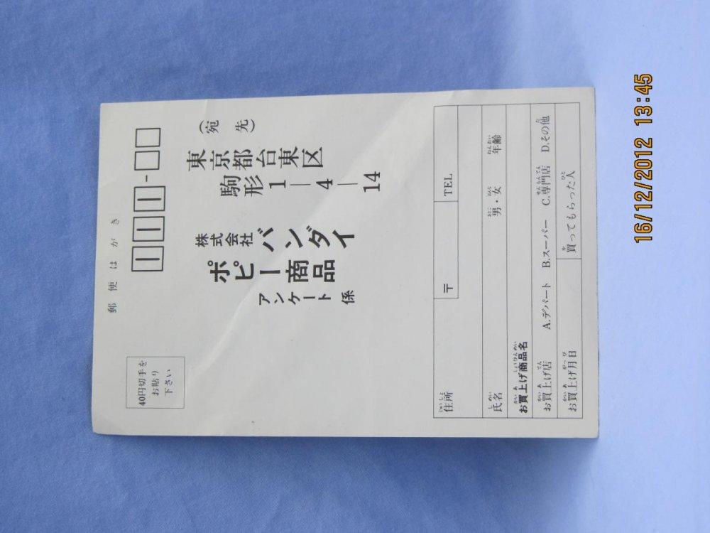 post-18196-0-18954400-1355785106_thumb.jpg