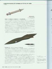 variable_fighter_master_file_vf_25_messiah_0070.jpg