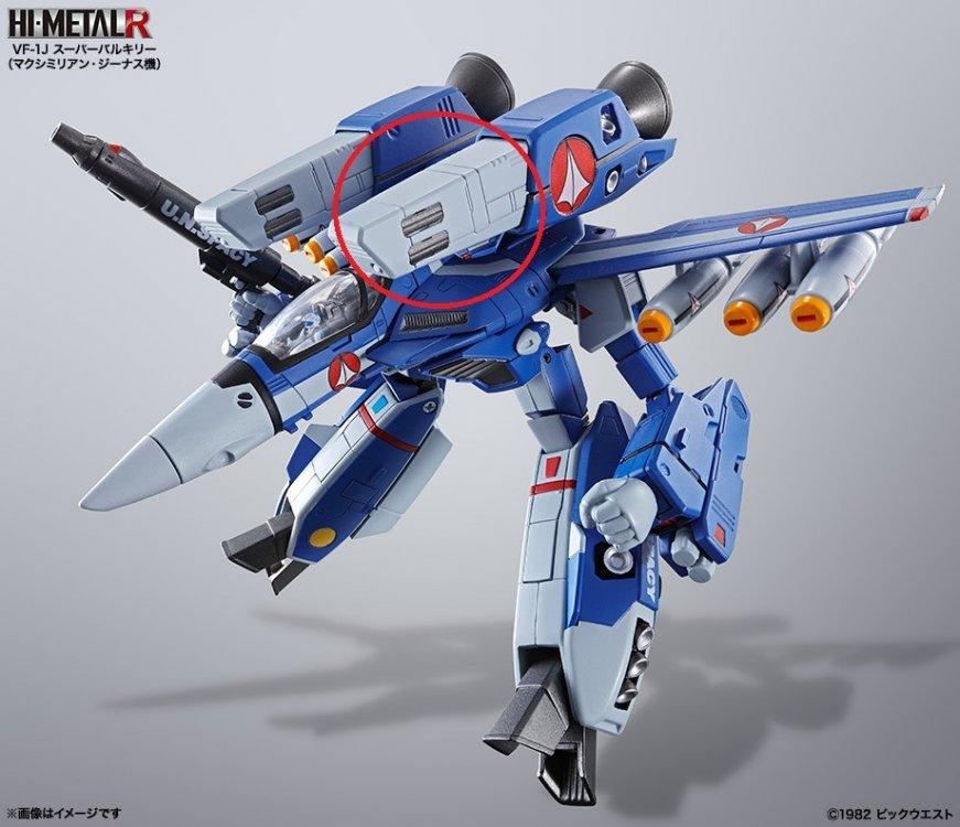 hi-metal-r-vf-1j-max-02.jpg