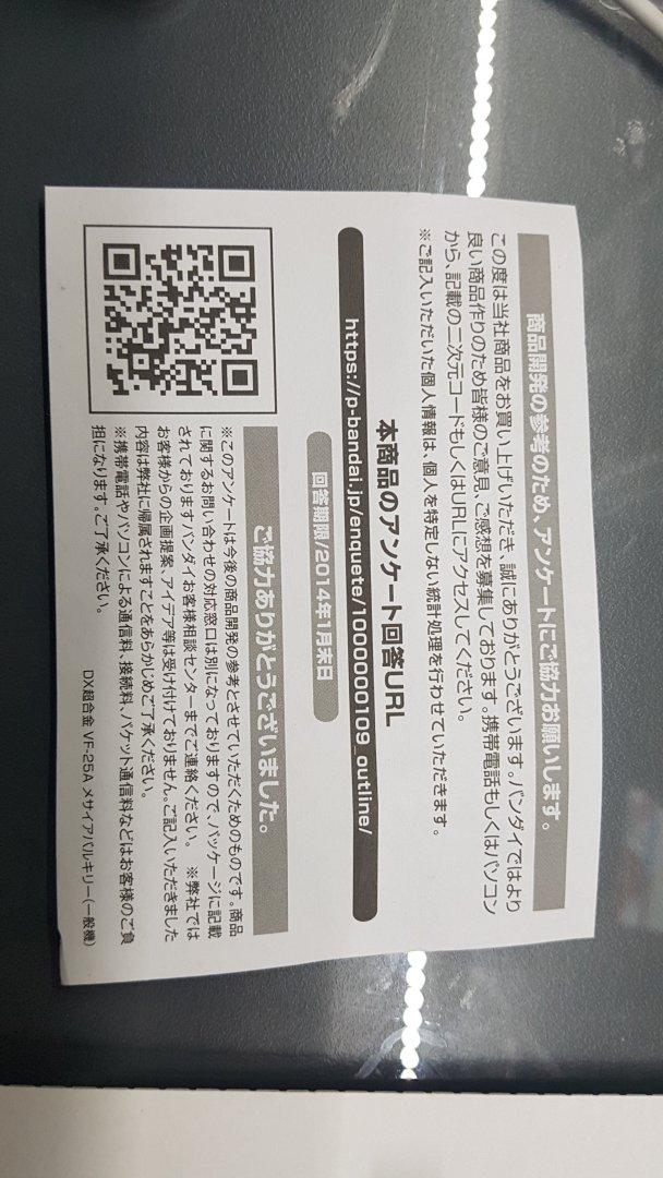 20181009_225140.jpg