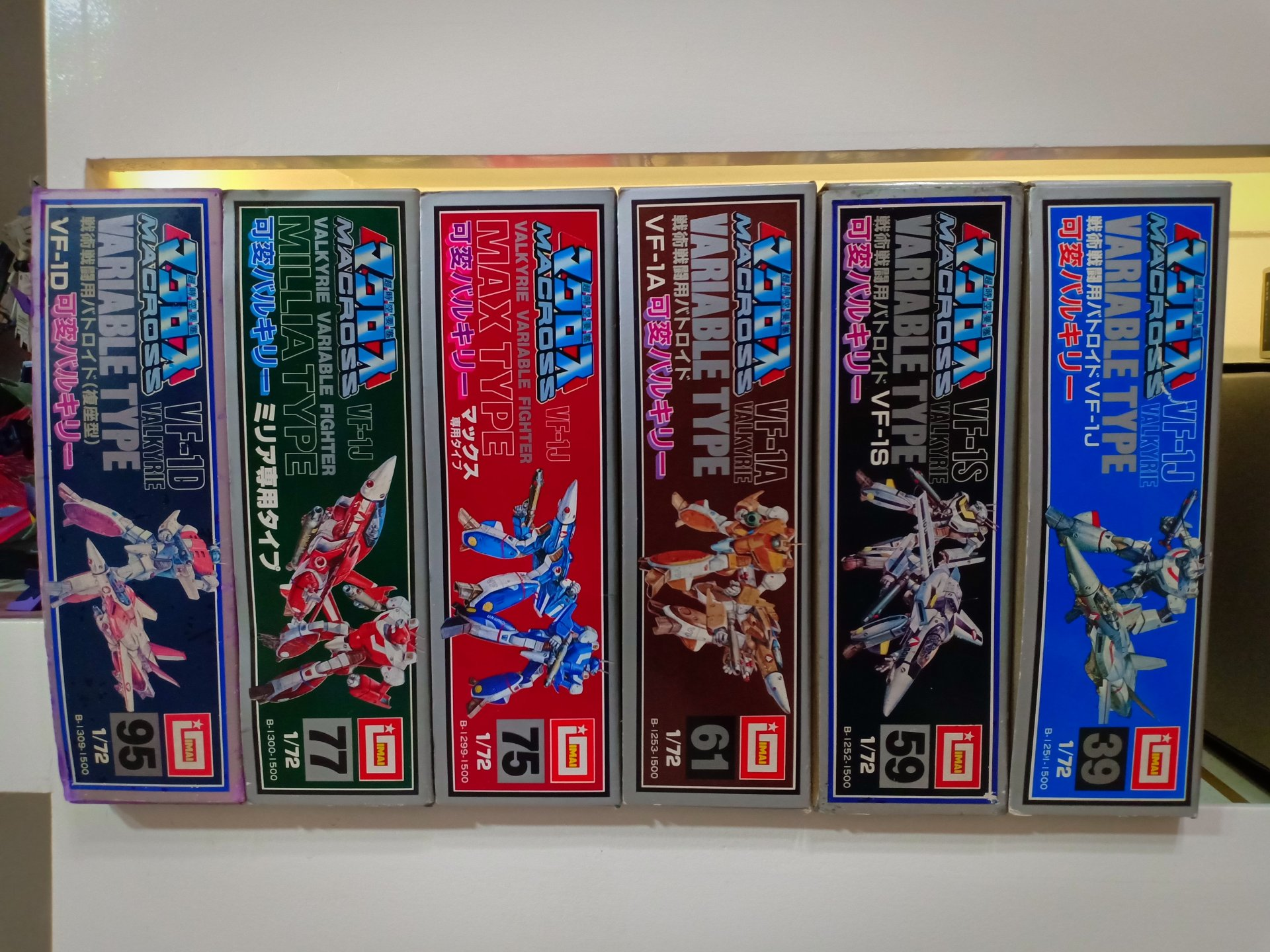Imai 1-72 Model Collection.jpg
