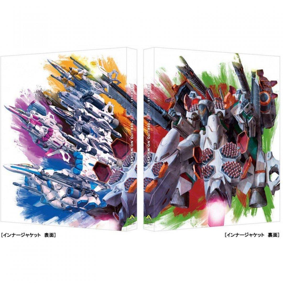 macross-delta-movie-gekijou-no-walkure-limited-edition-561569.4.thumb.jpg.df1bcca2298446da72fb196c680da740.jpg