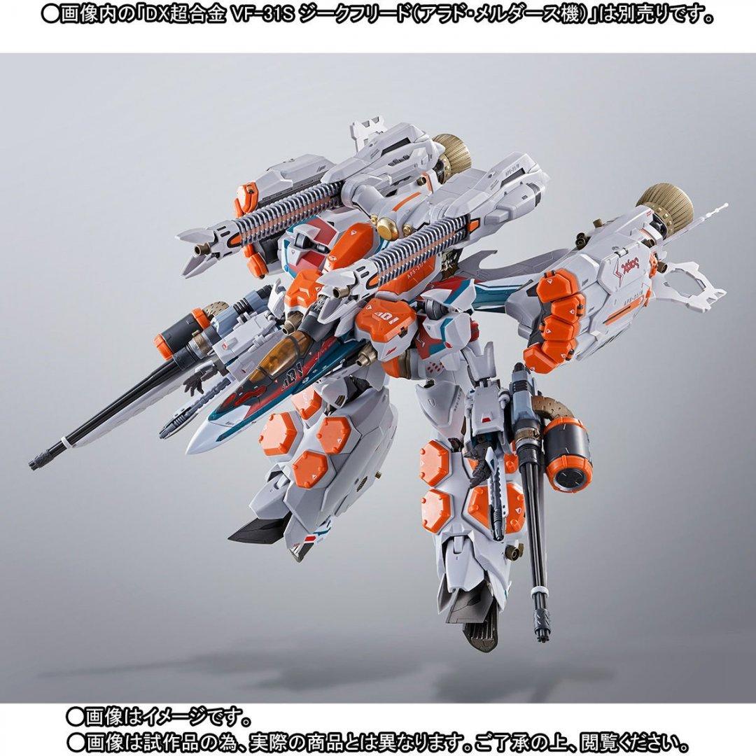 dx_vf31s_armor_02.thumb.jpg.6ef8e48cacb9b9a3ffde1416afeee2f7.jpg