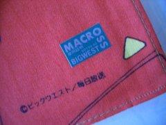 Macross 7 handkerchief 3.jpg