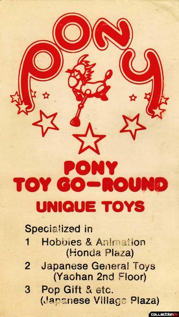 ponytoycardx.jpg