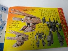 Macross kits TV kun magazine 10.JPG