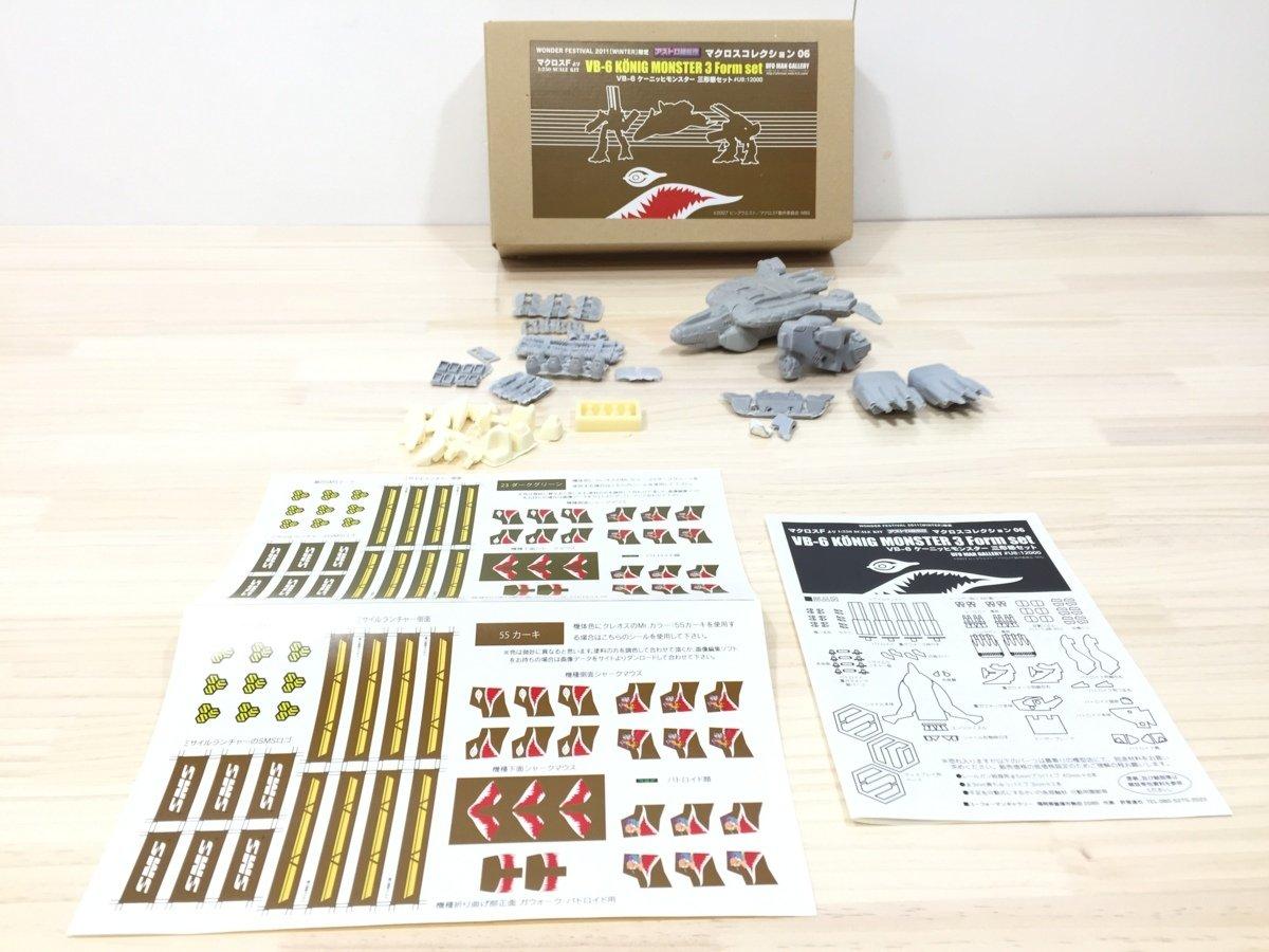 UFO Man Gallery Macross VF-X VB-6 3D Printed Kit (1).jpeg