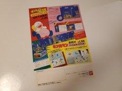Macross Famicom flyer 3.jpg