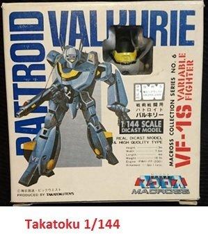952152826_Takatoku1-144.jpg.4c26358f087e9aed434f549ca781c638.jpg