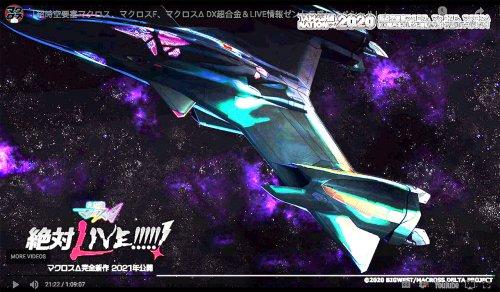 Delta-movie_new_VF_2.jpg
