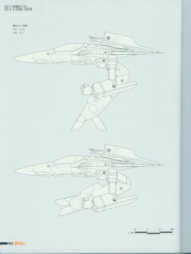 variable_fighter_master_file_vf_1_valkyrie_stratosphere_wings_022.jpg