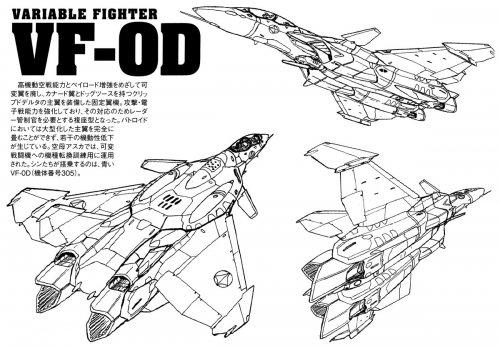 vf-0d-fighter-lineart.thumb.jpg.01522202580151a2a7e69835018ca317.jpg