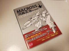 JVMacross Books - Macross - Shoji Kawamori Designers Note