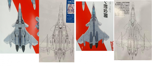 VF-31s.thumb.png.a2786402e682187be0500fc6b3f49600.png