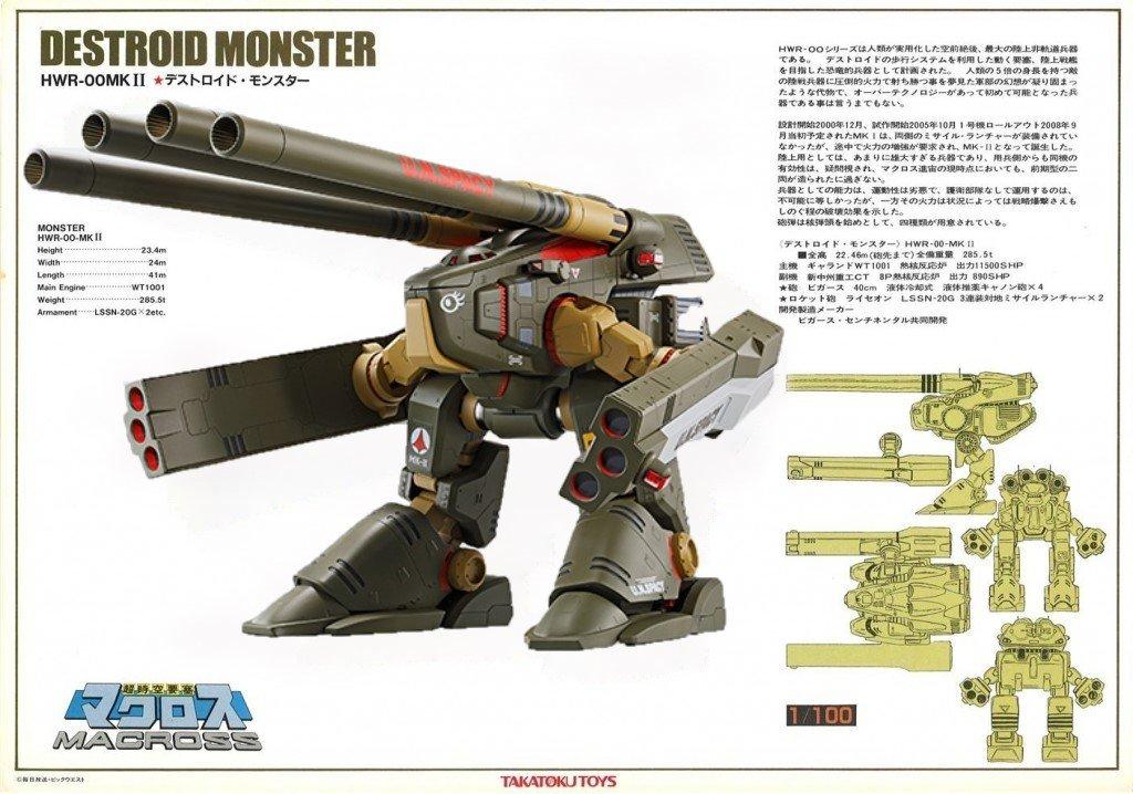 large.1178183182_Monster-TTHMRposter2.jp