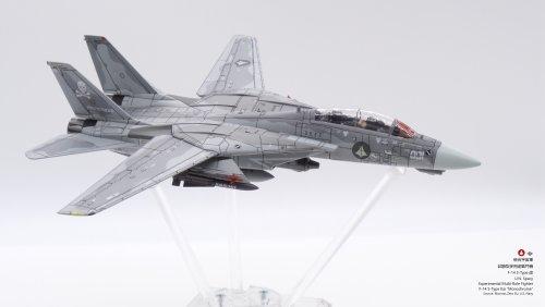 1988637368_F-14S-TypeKai1.thumb.jpg.7f0659da5d1db689709540b87e1fd48f.jpg