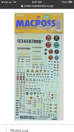 A06200C3-C7FE-4856-99A2-1CE87E857032.thumb.png.db940e072f14b96680d78ed97c1b073c.png