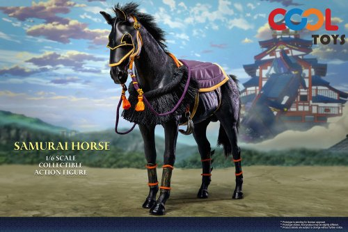 Star-Ace-Batman-Ninja-Samurai-Horse-Figure-003.jpg