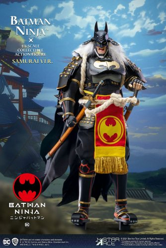 Star-Ace-Batman-Ninja-Samurai-V2-Figure-001.jpg