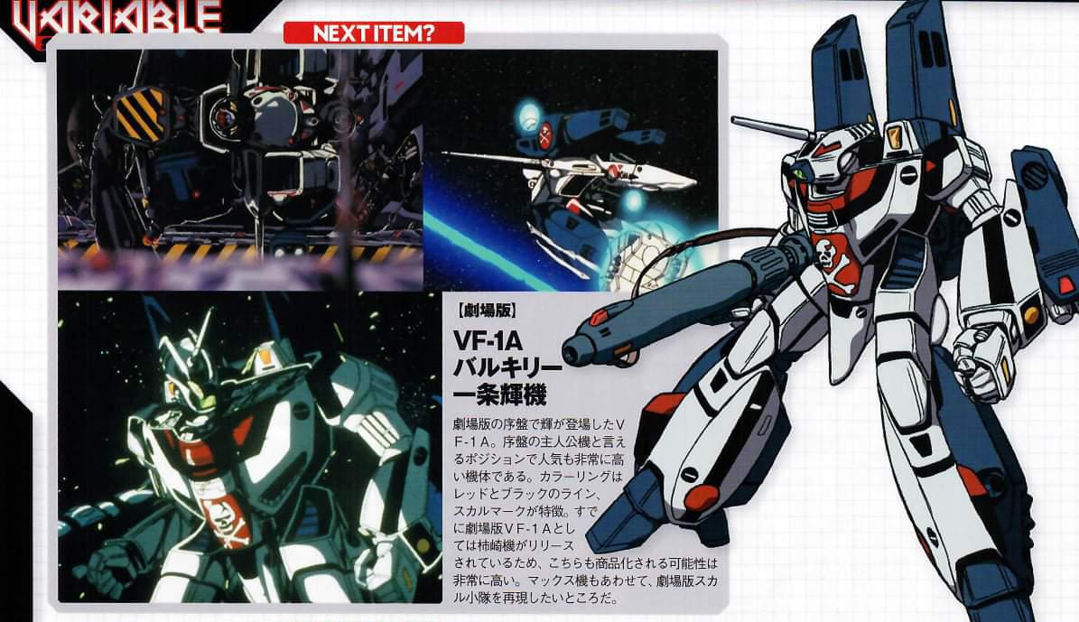 Teaser_DX_VF-1A_Hikaru.jpeg