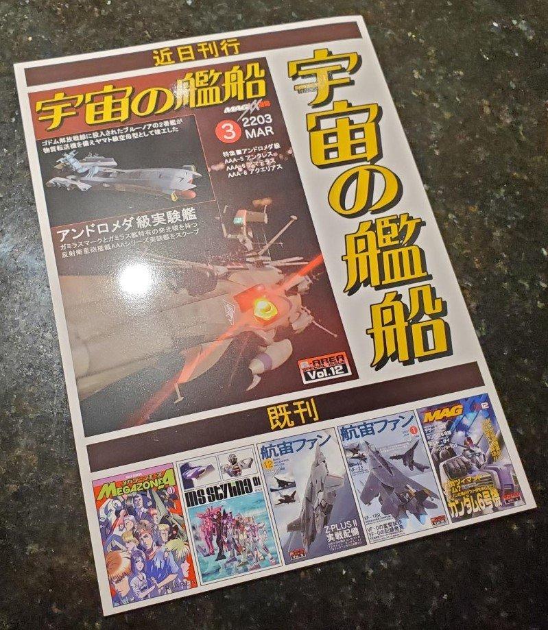 large.thumbnail_20210413_210601.jpg.261b