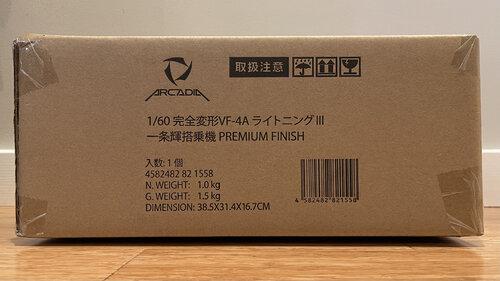 BD5C8F38-6C82-4777-972D-720AB4FCB5EA.thumb.jpeg.294e6ece55c03933e03e05e2849978f2.jpeg
