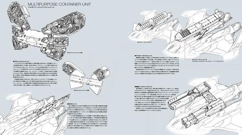 macross-variable-fighter-master-file-vf-31-siegfried-art-book-48.jpg