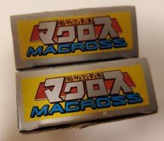 Ohsato 5 pack Macross mini keshi figs 7.jpg