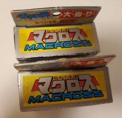 Ohsato 5 pack Macross mini keshi figs 6.jpg