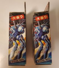 Ohsato 5 pack Macross mini keshi figs 2.jpg
