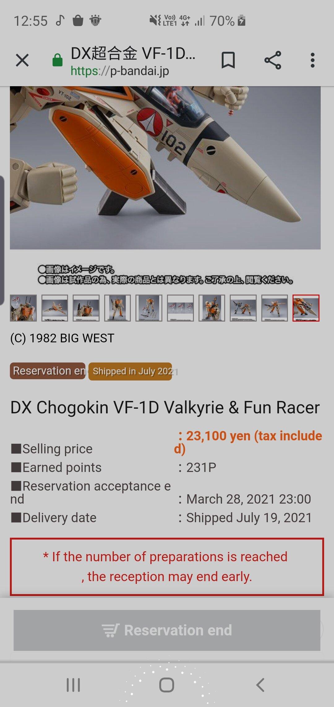 Screenshot_20210709-125505_Chrome.jpg