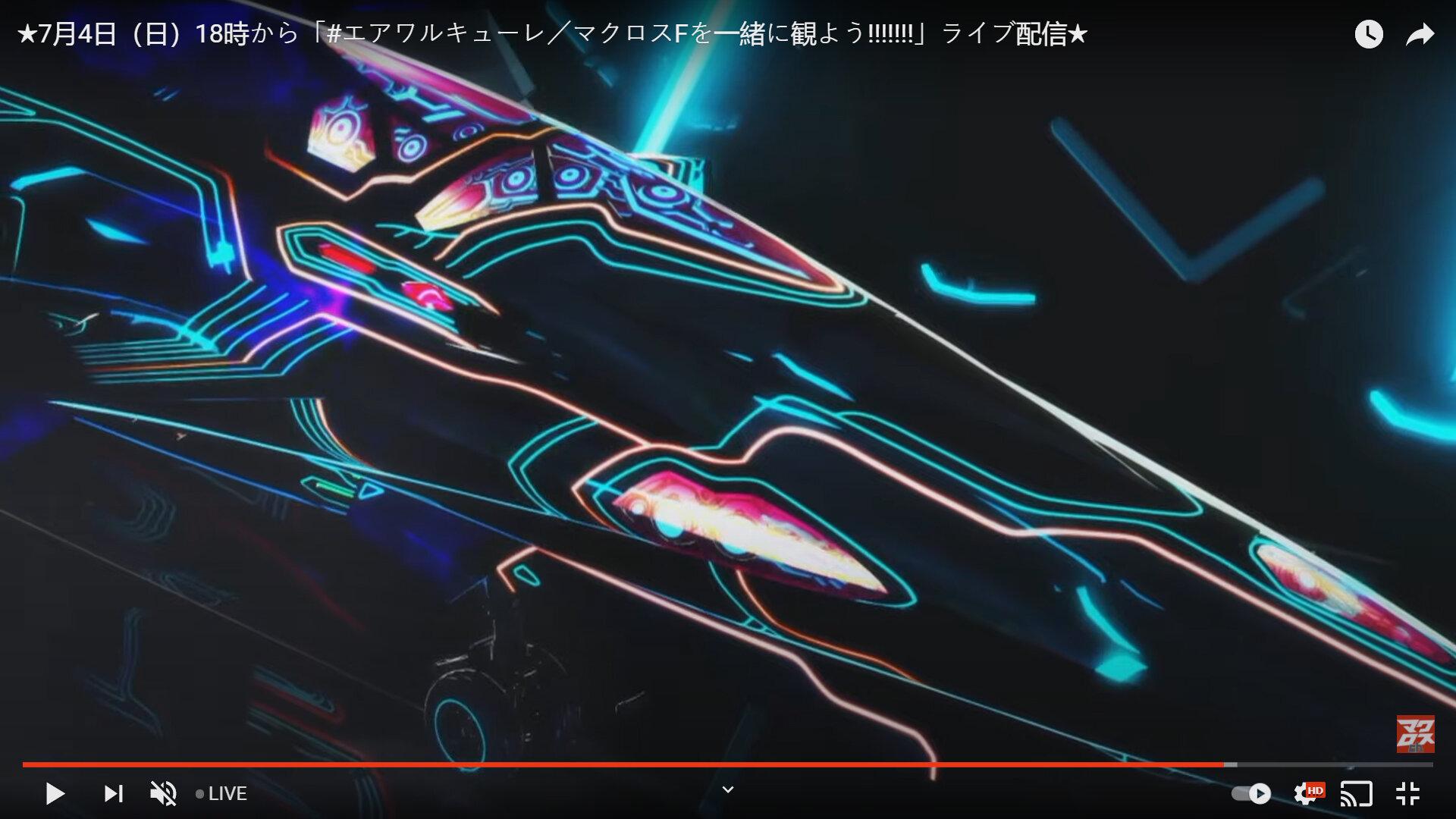 macross_delta_live_trailer5.jpg.239969c19b83131d21b2baf8b20d665f.jpg