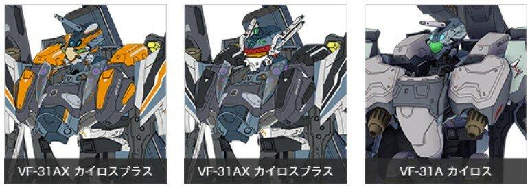 macross_delta_movie_VF31_heads.jpg.593e306a496809facef9d1f0d5dd651d.jpg