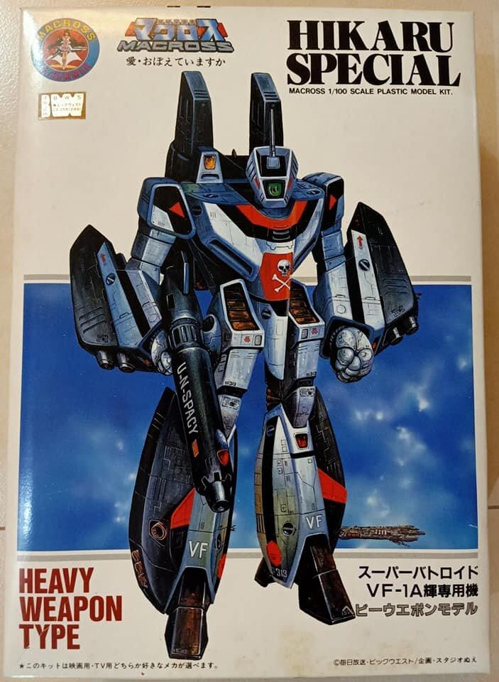 Arii 1-100 HEWAT Model Collection (10).jpeg