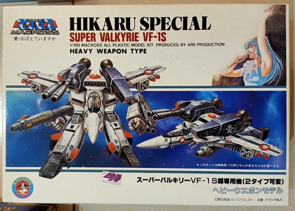 Arii 1-100 HEWAT Model Collection (6).jpeg