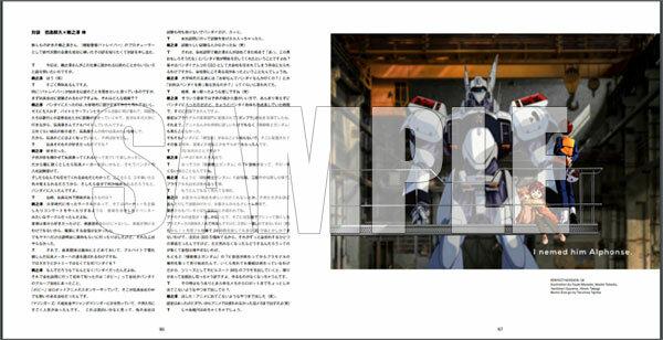 MED-BOOK-024386_03.jpg.2f5369affa4f1c46c2442df242b242b0.jpg
