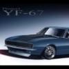 Project YF-67